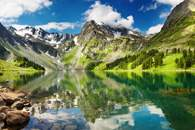 Fototapety góry, jeziora