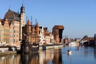 Fototapety Gdańsk